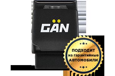 Блок увеличения мощности двигателя GAN GA